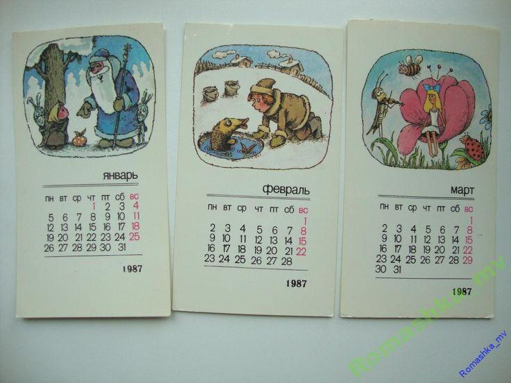 Угадай, какая сказка, 1987 (худ. Н. Крутиков). Детство СССР - http://samoe-vazhnoe.blogspot.ru/