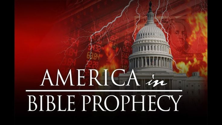 "What will happen 2017?  Where is America in Bible Prophesy?"" - (MUST SEE)"