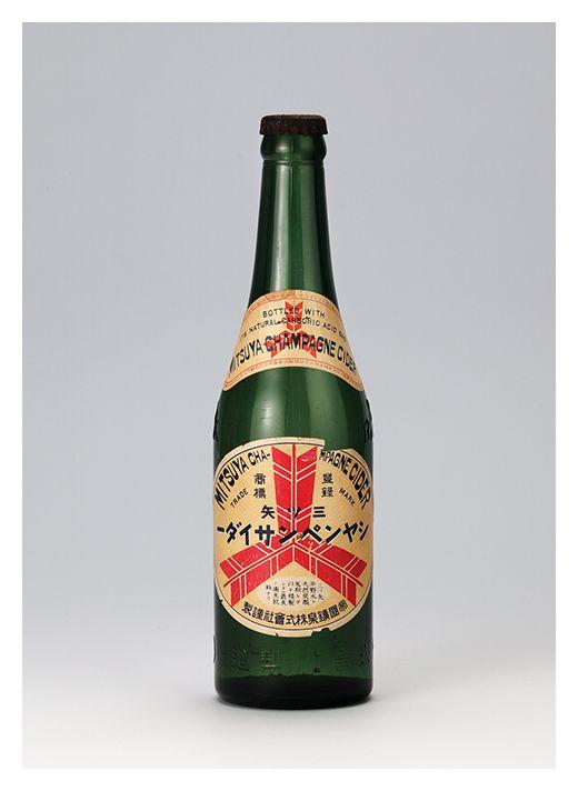 「三ツ矢」の歴史|Asahi SOFT DRINKS History|お楽しみ・プレゼント|アサヒ飲料