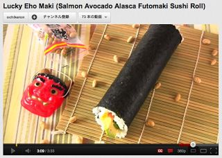 Lucky Eho-Maki (Salmon Avocado Alasca Futomaki Sushi Roll) - Video Recipe | Create Eat Happy :) Kawaii Japanese Recipes and Cooking Hacks