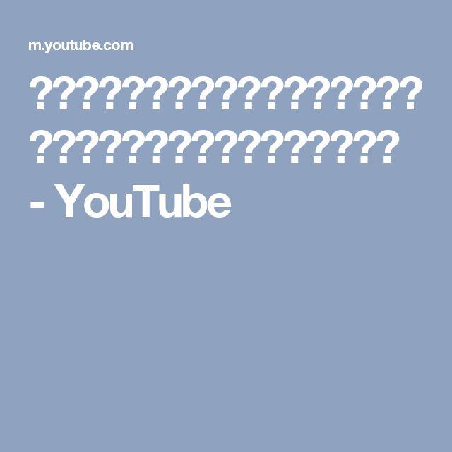 爆笑 ファンカスト橋本さん 「ノリノリゲストさんとマックスも登場」 - YouTube