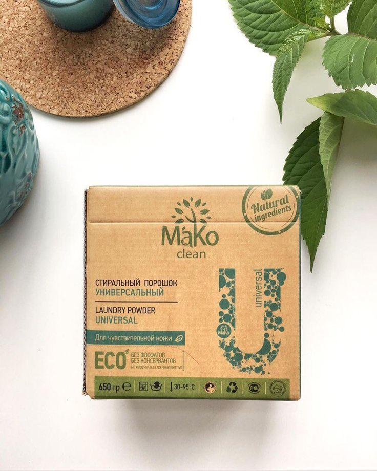 #био #эко #зеленыйлось #здоровье #семья #веган #greenelk #greenelkshop #govegan #vegan  Все типы ткани, которые не требуют специального ухода и любое загрязнение - средство очистит даже сложные пятна и сохранит яркость цвета любимой вещи 🌾 Натуральный состав и полное биоразложение упаковки и самого порошка делают его безопасным для всей семьи и сохраняют окружающую среду 🌿