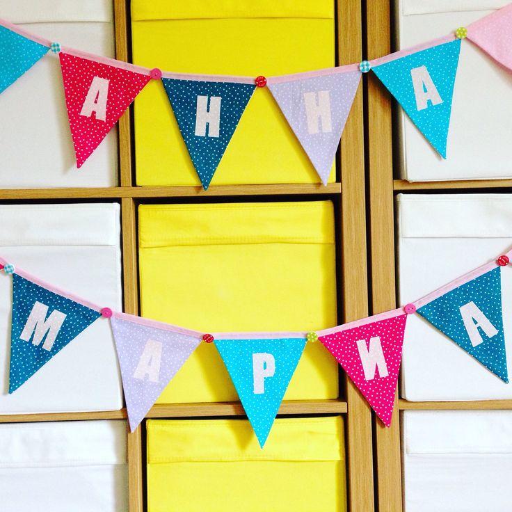 Name bunting, personalised bunting, birthday bunting, any name/ language/ message bunting