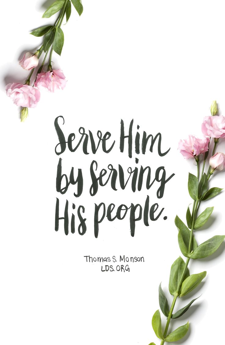 Serve Him by serving His people. —Thomas S. Monson #LDS