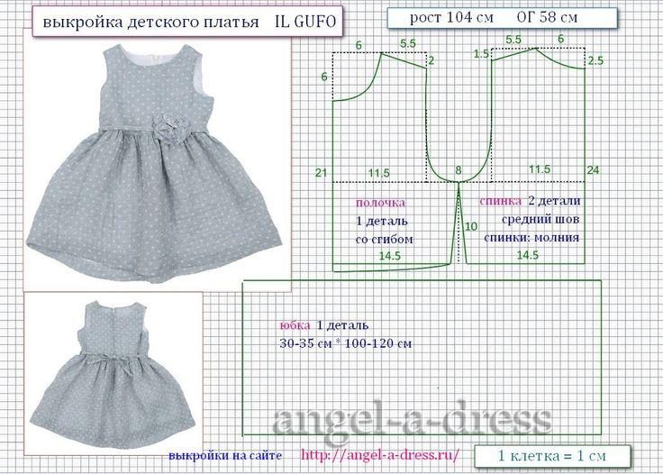 104 размер выкройка платья для девочки Il Gufo