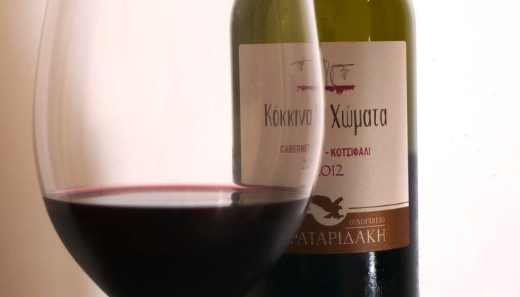 Ένα πολύ ενδιαφέρον ερυθρό κρασί από το οινοποιείο των αδελφών Στραταριδάκη που αργά αλλά σταθερά θέτει εαυτόν όλο και υψηλότερα στην συνείδηση των οινοφίλων όχι μόνο της Κρήτης αλλά και ολόκληρης της Ελλάδας. ΒΑΘΜΟΣ: 7,5 / 10