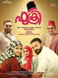 Full HD Malayalam Movie Fukri 2016 Watch Online Full Movie Free DVDRip, Fukri Download Free,