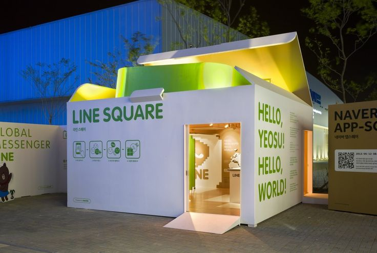 "Clever! People can't resist wondering ""what's in the box"" -- Naver Line Square Pop-Up ""Delivery BOX"" #tradeshow #booth #exhibition #design"