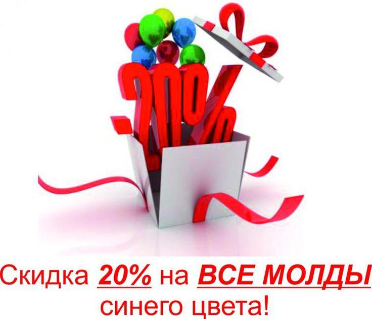 День рождения и акции! - Ярмарка Мастеров - ручная работа, handmade