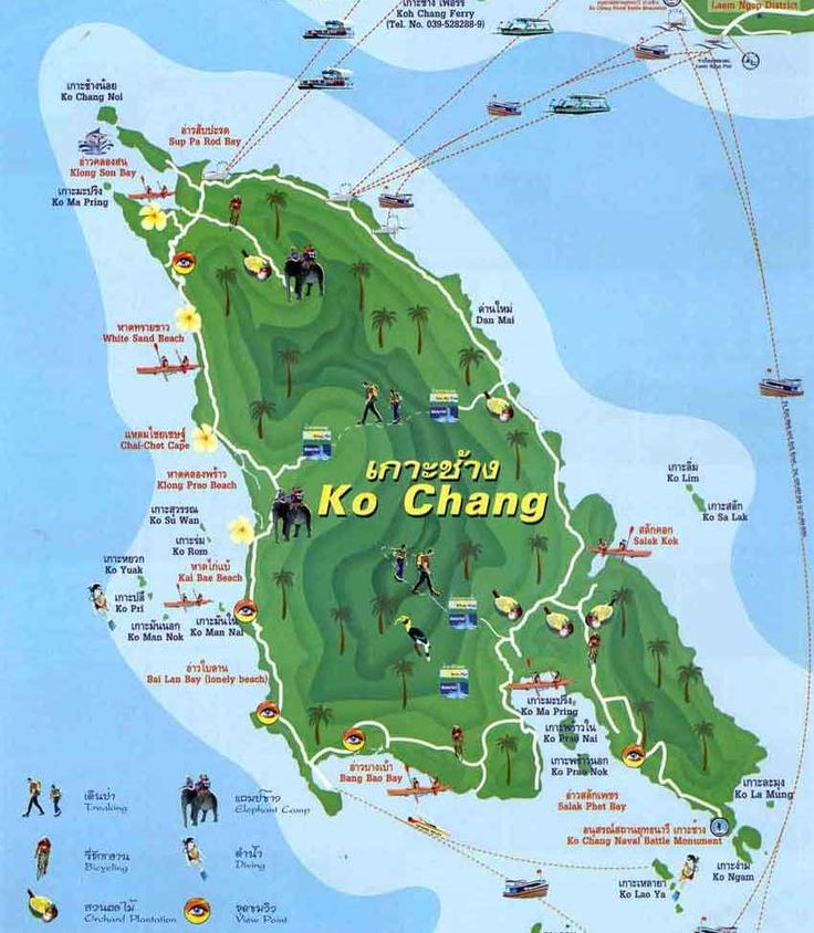 12 best Koh Chang images on Pinterest Keep calm Relax and Bangkok
