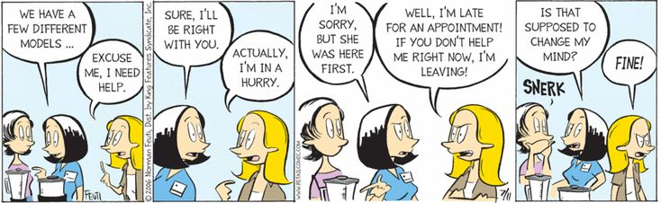 July 11, 2006 | Retail Comic