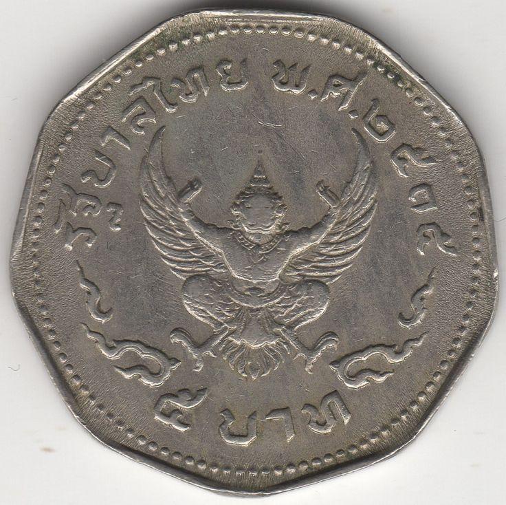 Be2515 Thailand Rama Ix 5 Baht Coin World Coins Pennies2pounds