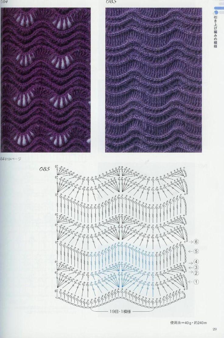 Mejores 56 imágenes de crochet en Pinterest   Patrones de ganchillo ...