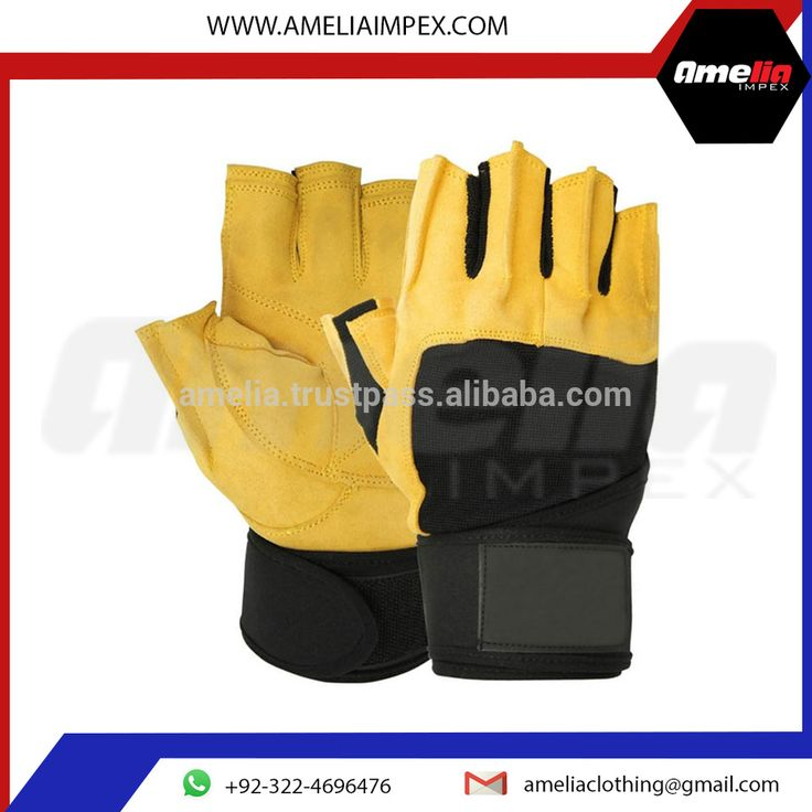 Custom made The Best weight lifting gloves