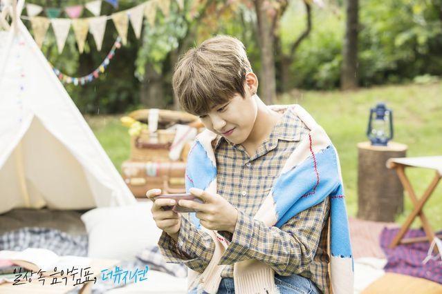 Wanna One x The musician - Woo Jin