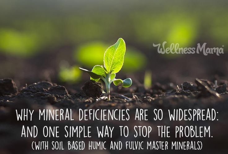 Mineral deficiencies are becoming a widespread problem. But there may be a simple way to stop it with humid and fulvic acid!