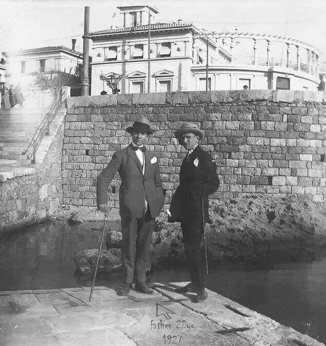 Πειραιας 1927