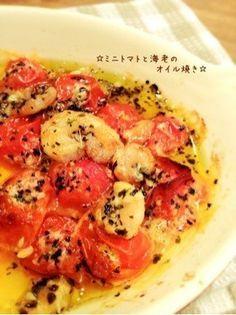 ☆ミニトマトと海老のアヒージョ☆