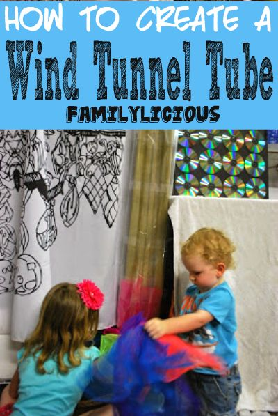 How to Create a wind tunnel tube