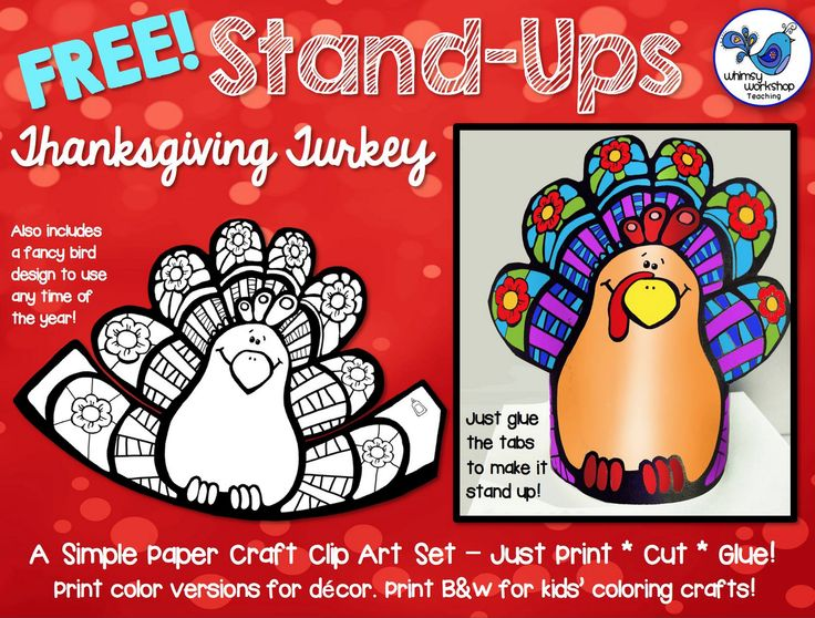 FREE Turkey Stand-UP - perfect for class or for keeping the kids busy while the turkey cooks! Whimsy Workshop Teaching