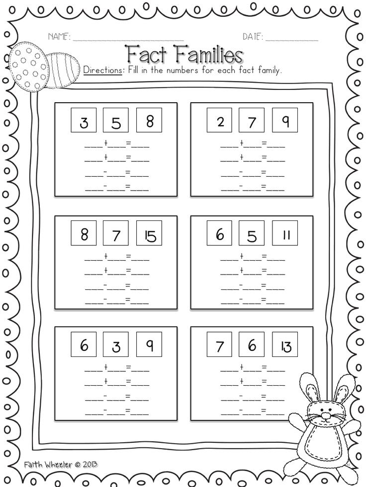 Easter Fact Families Freebie Fact Families Family Worksheet Subtraction Facts