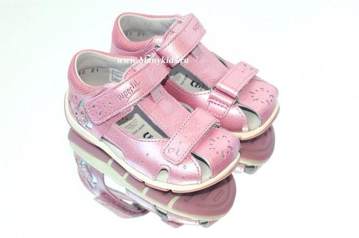 Детская обувь для девочки в екатеринбурге