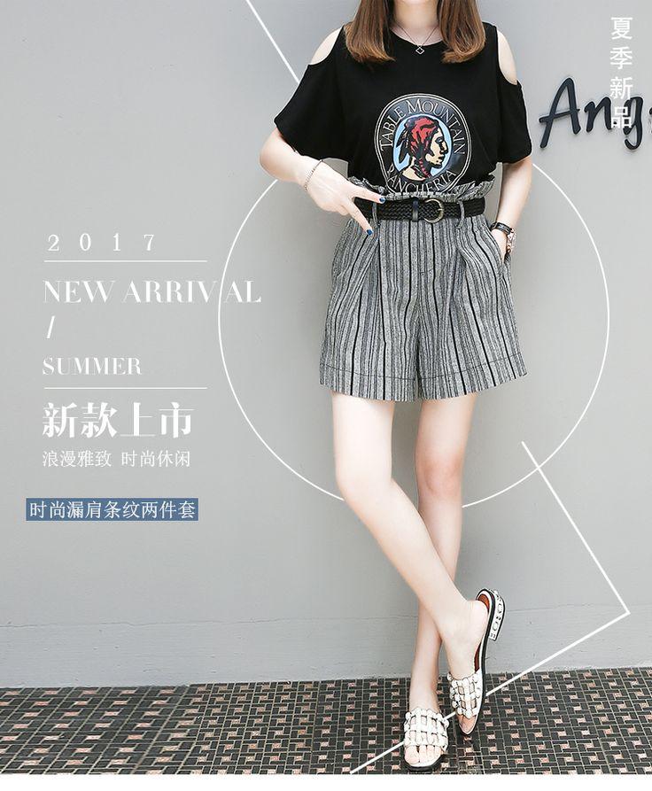Толстая сестра напечатала без бретелек верх + высокие талии полосатые шорты два комплекта жира мм были тонкие широкие штаны с длинным рукавом с коротким рукавом - Taobao