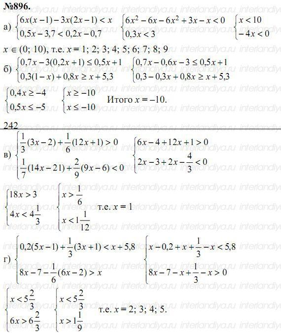 Демидова конспекты уроков 2класс