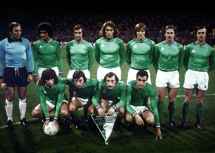 AS Saint-Etienne, European Cup 1976/77, 2nd round, 1st leg v PSV Eindhoven (1-0).