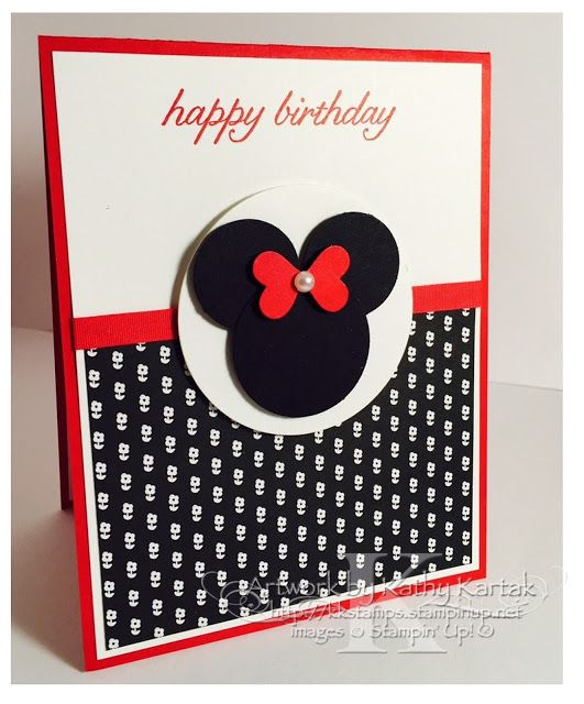 Homemade Birthday Cards, Disney
