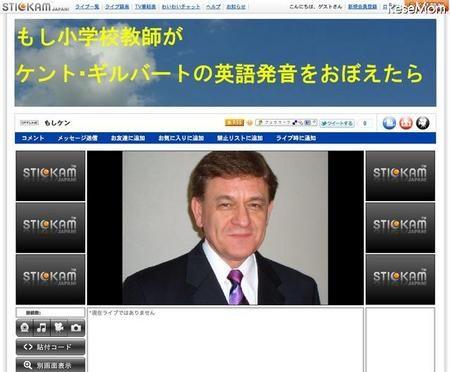 25日深夜に放送の「朝まで生テレビ!」(テレビ朝日系)で、カリフォルニア州弁護士のケント・ギルバート氏が、日本の憲法第9条を憲法違反であると指摘した。この日の番組は、「激論!安保国会・若者デモ ドーする?!
