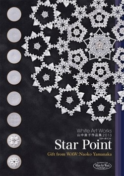 STAR POINT BY NAOKO YAMANAKA  This 10 page magazine by Naoko Yamanaka contains the most beautiful white art work motifs (8cm x 8cm). It is a library of  patterns that make use of the  star point perforating tool in combination with other perforating tools and lace work techniques. There is no instruction of techniques within the magazine, simply a photo of the finished motif and the needle pattern for you to decode. The magazine contains 10 pages with 61 patterns (size 8cm x 8cm).