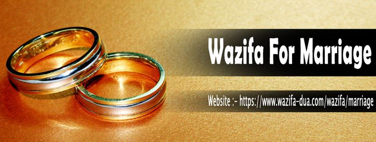 This Wajifa is for those people who are getting delay in marriage or the people who are not getting married. Such people have many questions in their mind and they remain curious to know that when I will get married so to get the answer to all such questions Wajifa for marriage is the best way out.