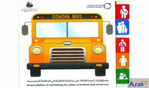 ADEC and Emirates Transport publish guidebook to…