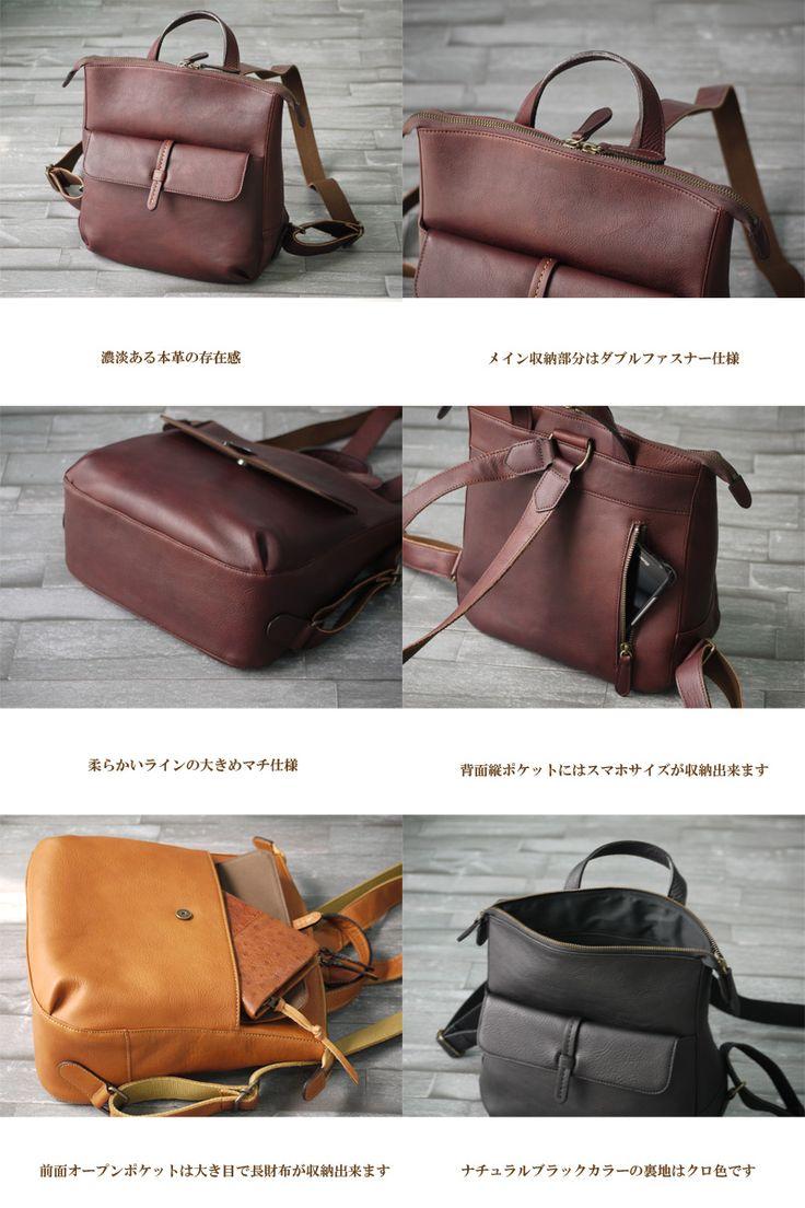 【楽天市場】リュック 革リュック 本革リュック リュックサック 日本製 レザーリュック レディースリュック バッグ メンズリュック 日本製 革 本革 牛革:BAG LOVERS STREETs