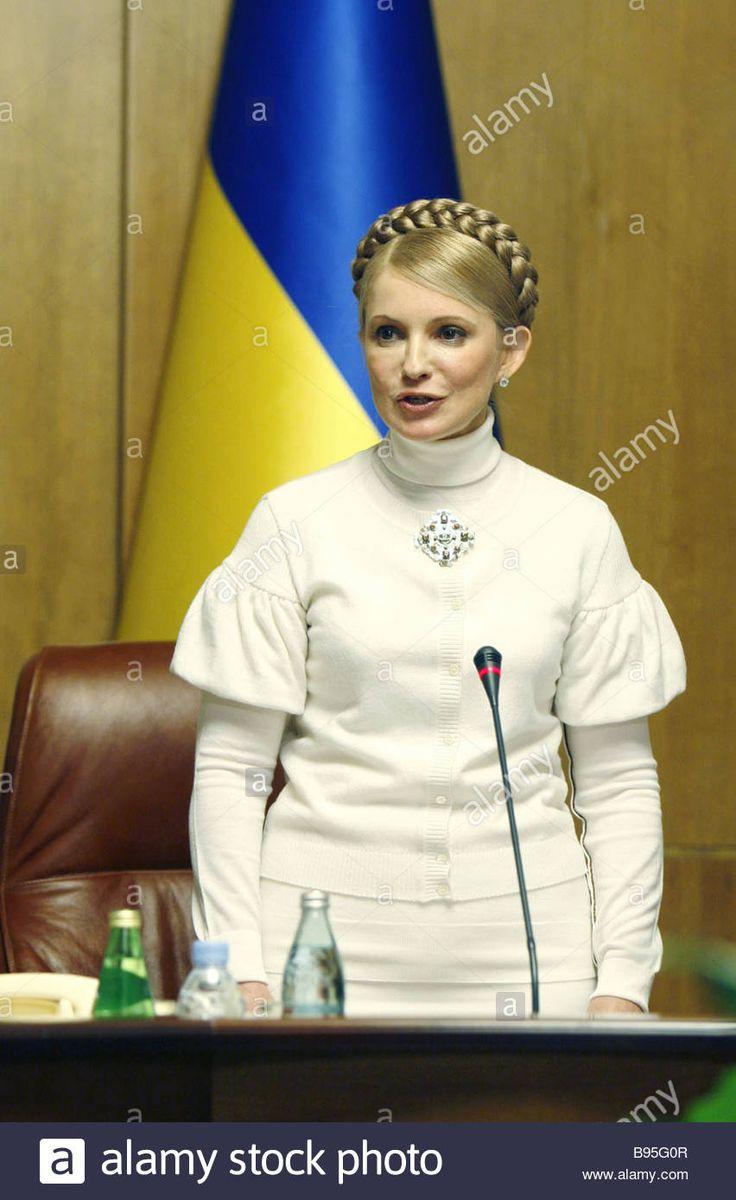 Голая тимошенко фотографии попали