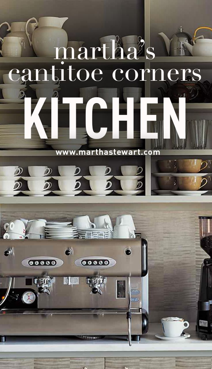 Martha Stewart Boot Tray 230 Best Home Tours Images On Pinterest