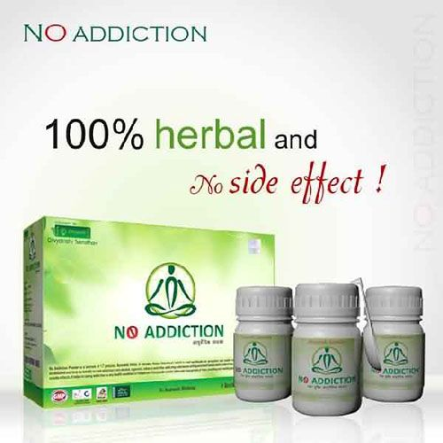 No Addiction - No Addiction in Pakistan 100% Herbal No Addiction in Pakistan No Addiction Powder of Divyarishi Sansthan is an effective Ayurvedic Medicine to get rid of any kind of drug Addiction. Drinking alcohol especially along with smoking and oth