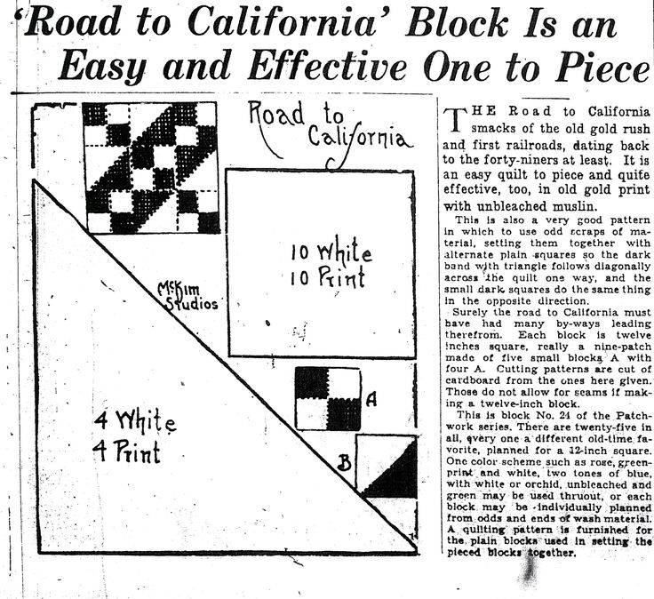 Road to California Quilt Pattern