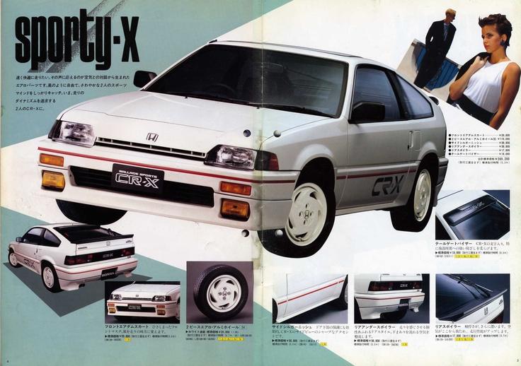 Japanese maker option catalogue