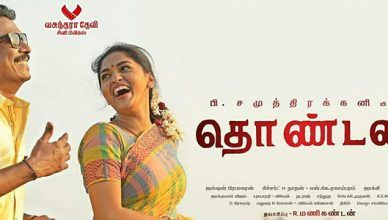 tamilrasigan.com - Page 2 of 4 - Tamil New Movies Watch Online HD Tamilimac Tamilyogi Tamilgun Tamilrasigan