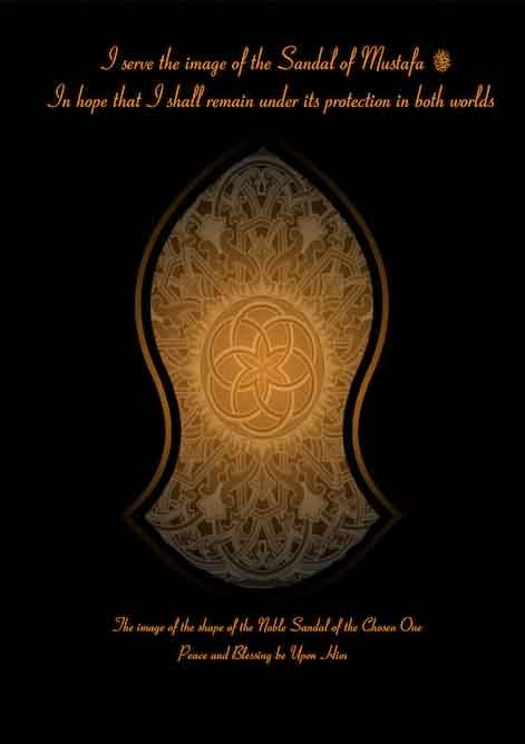 Nalayn Poster ORANGE