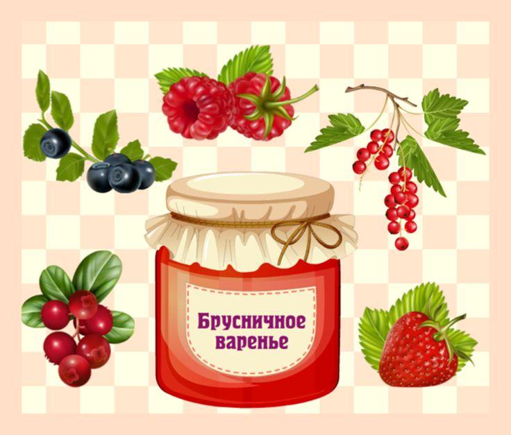 Дидактическая игра «Из чего варенье» - Babyblog.ru