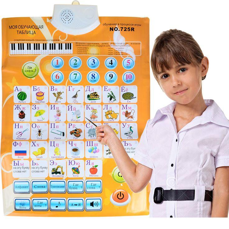 子供ロシア語の文字サウンドウォールチャート言語abcアルファベット番号フリップチャートフリップチャート、早期学習&教育機