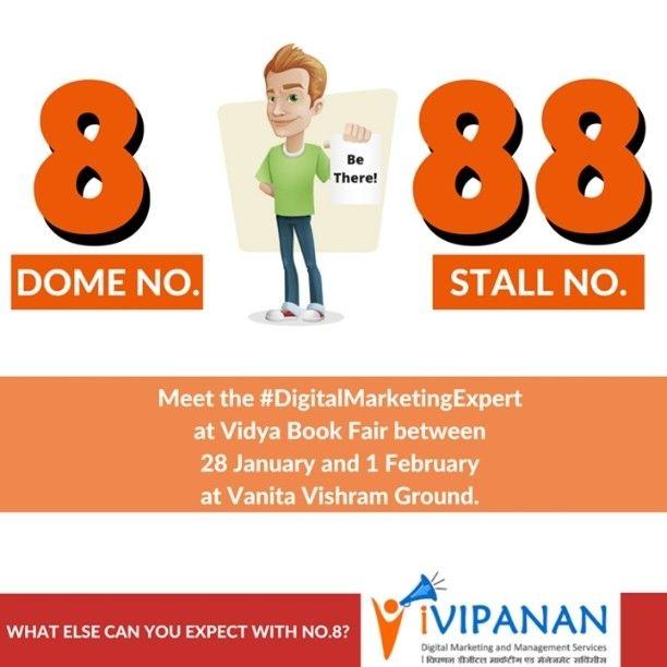 Meet us all 5 days! Dome-8 Stall-88. Vidya #Book Fair at Vanita Vishram ground Athwagate #Surat #Gujarat. #Digitalmarketing #marketing #College #business #Training #Certificate #SocialMedia