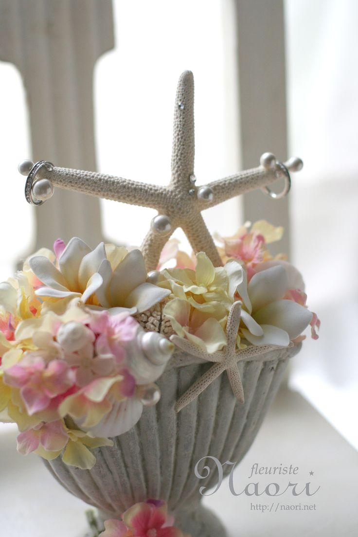 プルメリアと紫陽花、ヒトデのリングピロー ringpillow
