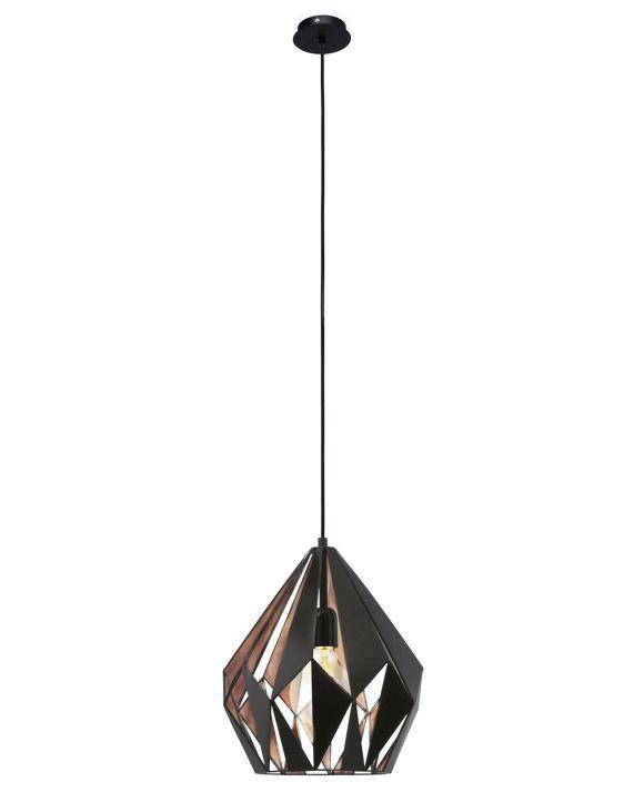 AMBIA HOME ist die Marke für Ihre Einrichtungsideen: Diese Hängeleuchte schmückt Ihre Decke mit einer außergewöhnlichen Ästhetik. Die verspielte Gestaltung der Leuchte aus Stahl verleiht dem Accessoire eine aufregende Optik. Diese wird durch die stimmige Kombination aus Schwarz und Kupferfarben unterstrichen. Diese Hängeleuchte vereint stimmungsvolle Beleuchtung mit traumhaft schönem Design! Die passenden Leuchtmittel können Sie im Online Shop bestellen oder auch in einer