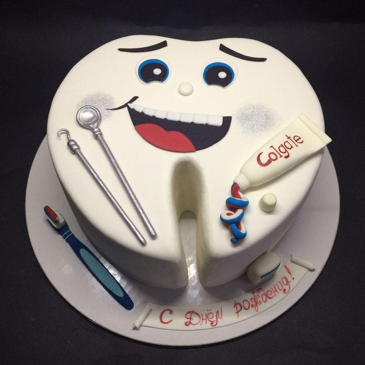 Флажками своими, картинки с днем рождения врача стоматолога