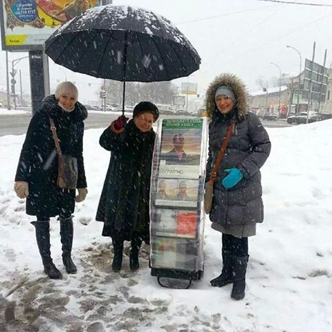 Public witnessing in Moscow, Russia.