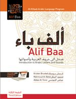 Al-Kitaab Companion Site #all #math #answers http://answer.remmont.com/al-kitaab-companion-site-all-math-answers/  #textbook answers # Welcome to alkitaabtextbook.com! This is the gateway to the companion websites for the Al-Kitaab Arabic Language Program. Individual companion websites for Alif Baa . Al-Kitaab Part One . Al-Kitaab Part Two . and now Haki bil-Libnani . Individual companion websites include all of the interactive exercises and audio and video files for […]
